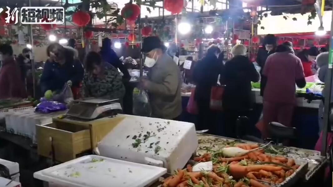 targ rybny owoce morza market wuhan