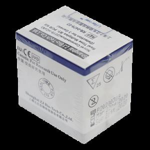 Novel Coronavirus COVID-19 (2019-nCoV) Real Time Multiplex RT-PCR Kit (Detection for 3 Genes )
